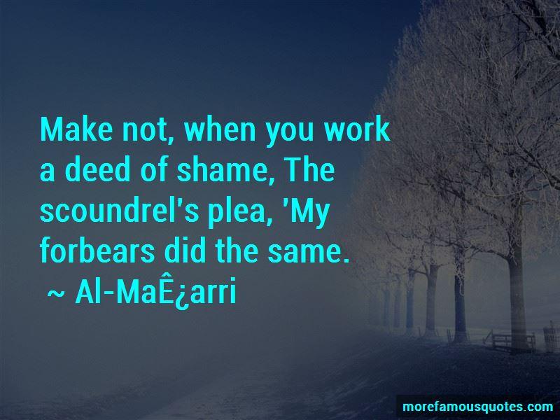 Al-Maʿarri Quotes Pictures 2