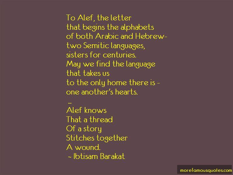 Ibtisam Barakat Quotes