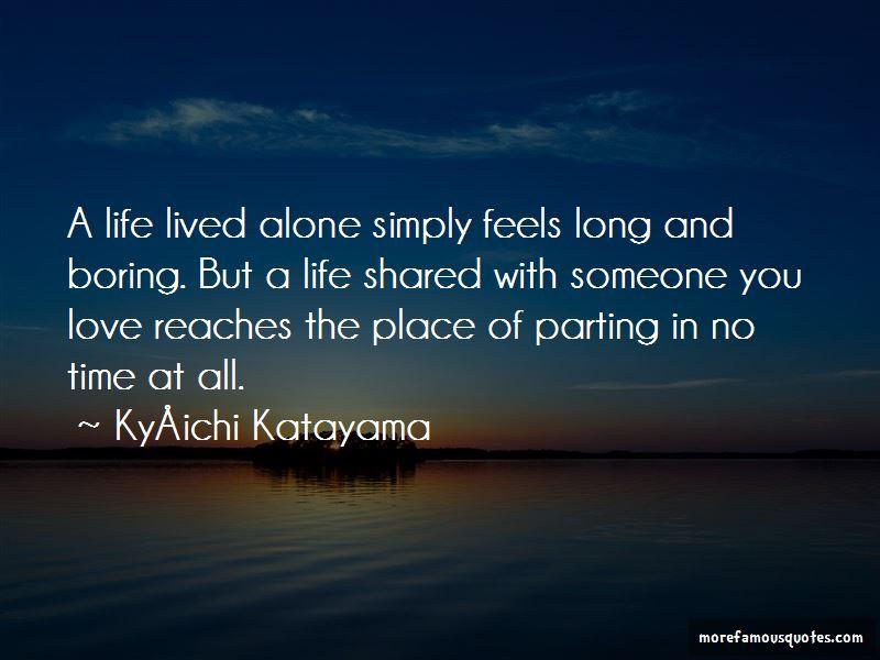 Kyōichi Katayama Quotes Pictures 2