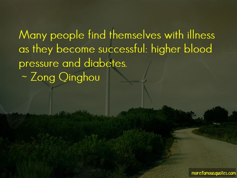Zong Qinghou Quotes Pictures 4