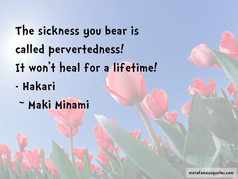 Maki Minami Quotes Pictures 4