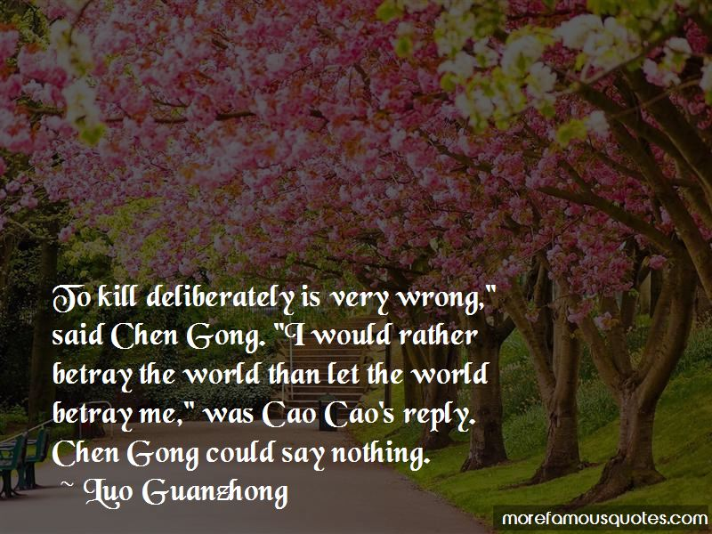 Lu Chen Quotes Pictures 2