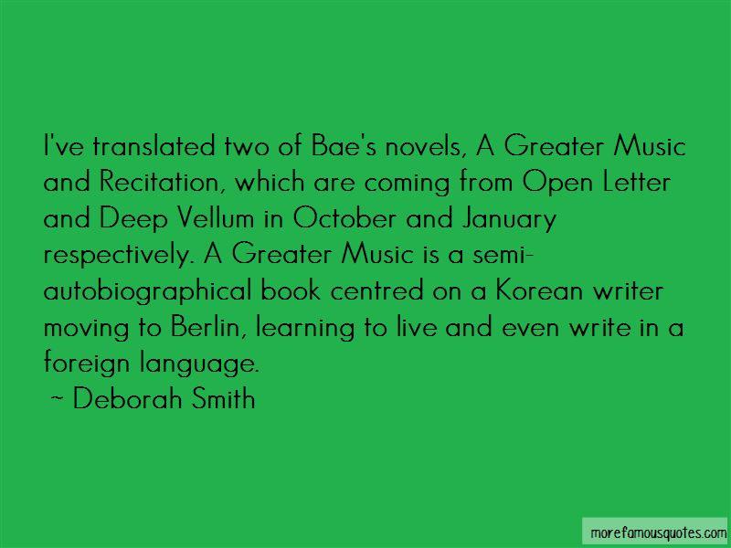 Recitation Quotes Pictures 3