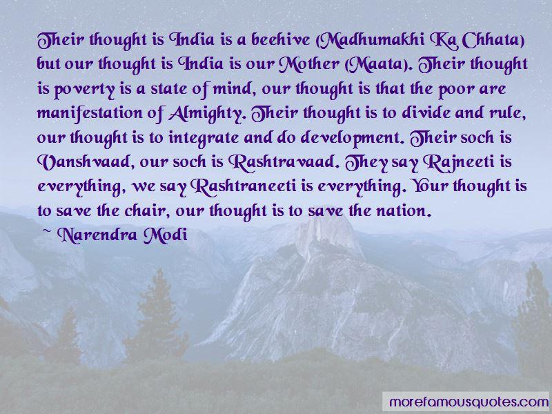 Rajneeti Quotes