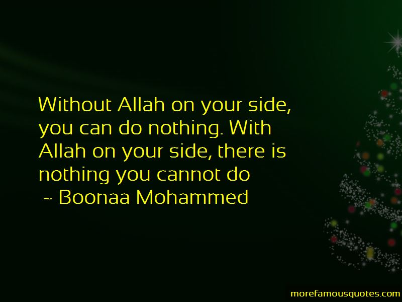 Allah By My Side Quotes