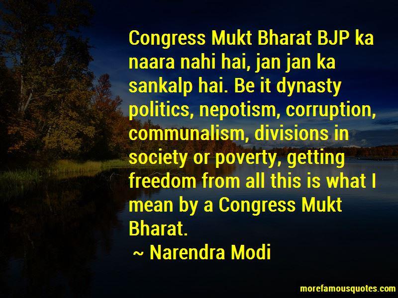 Bjp Vs Congress Quotes