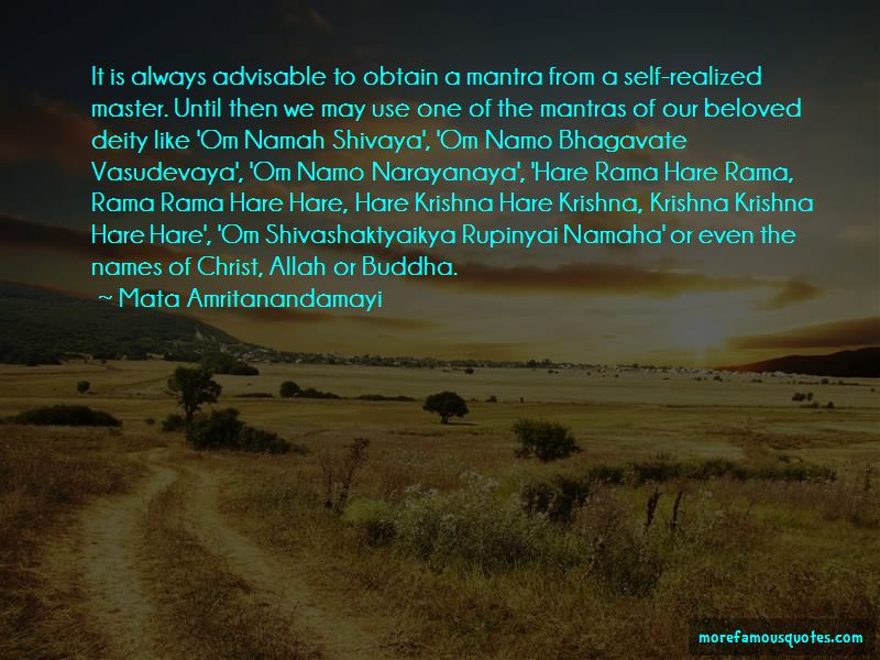 Quotes About Namo