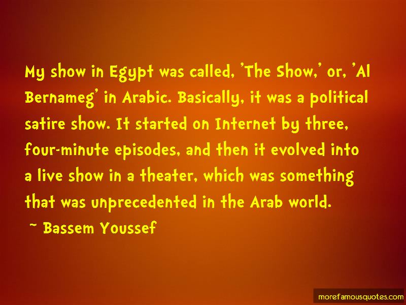 Egypt In Arabic Quotes Pictures 4