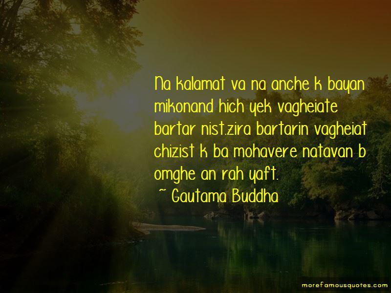 Bayan Ko Quotes