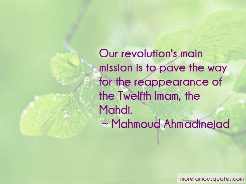 Quotes About Imam Al Mahdi