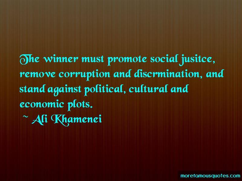Remove Corruption Quotes
