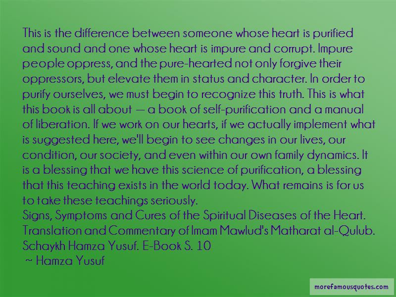 Hz Hamza Quotes