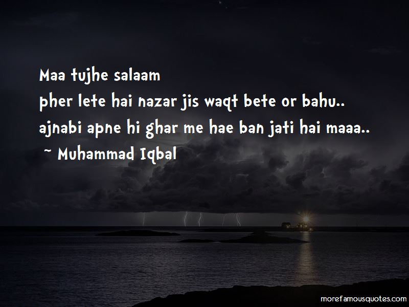 Ghar Quotes